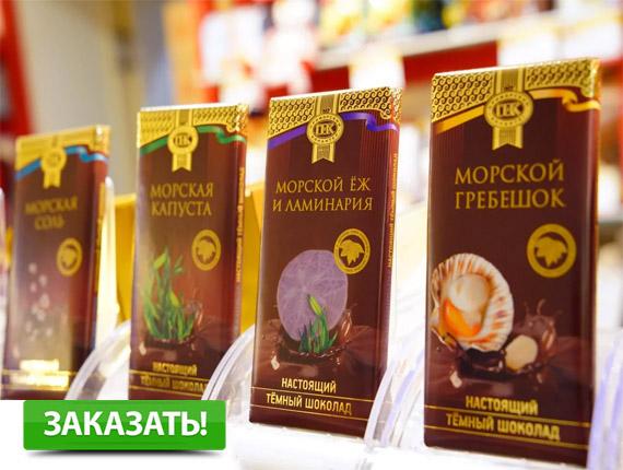 Купить шоколад приморский кондитер в Новосибирске