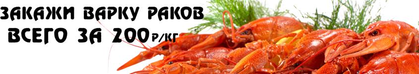 Заказать морепродукты Наутилус через социальные сети Инстаграм, телеграм, одноклассники, вконтакте, ватсап